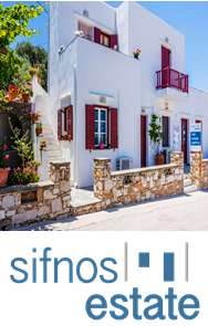 Sifnos Estate