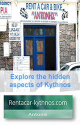Larentzakis kythnos νησί