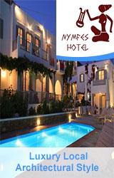 Nymfes hotel sifnos νησί