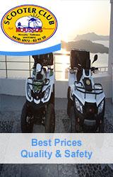 Scooterclub Roussos Santorini Arxiki Aristera