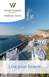 venetsanos weddings santorini events