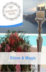 Wedding wish Σαντορίνη νησί