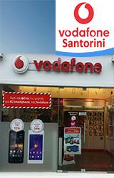 Vodafone Santorini Arxiki Aristera